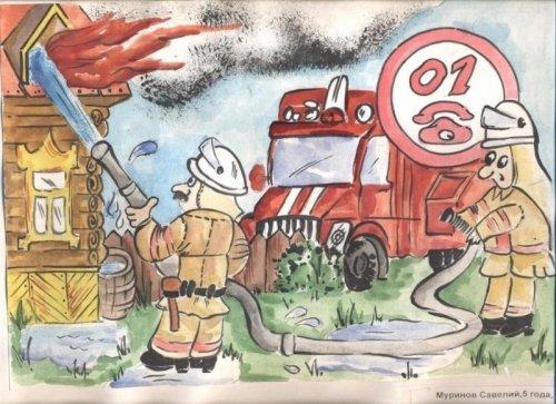 Рисунки детей о пожарной безопасности в картинках