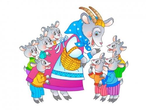 """Закрытие фестиваля """"Театр и дети"""" показ для родителей музыкальной сказки """"Волк и семеро козлят"""""""