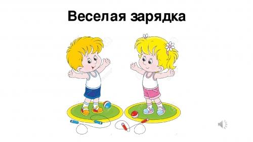 """Отчет о проведении спортивно - оздоровительной недели """"Детский сад - территория ЗОЖ"""""""