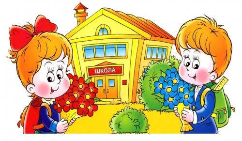 Отчет о проведении педагогической гостиной для родителей будущих первоклассников