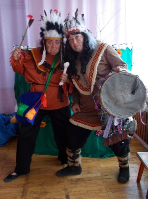 Развлечение с индейцами
