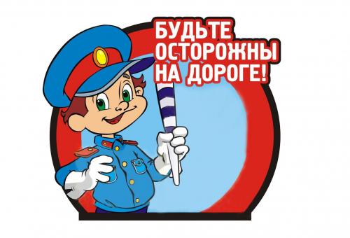 """""""Правила Дорожного Движения """""""