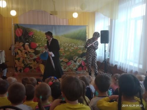 В гостях Забайкальская краевая филармония