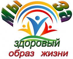 Спортивно-оздоровительная неделя «Детский сад - территория ЗОЖ»