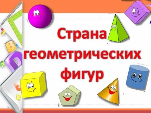 """Городское методическое объединение ДОУ """"Педагогический поиск"""""""
