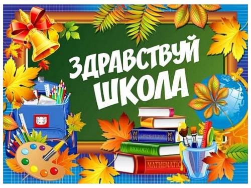 Детская библиотека им.Гайдара