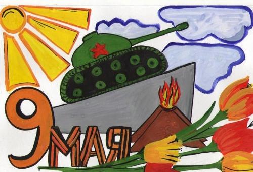 Выставка детского рисунка «День Победы глазами ребенка»
