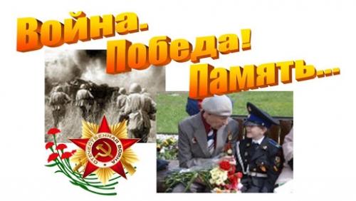 Макеты и поделки «С Днём Победы»