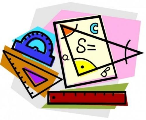 Конкурс «Математика – это интересно!»