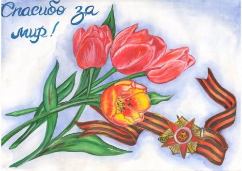 Тематические мероприятия, посвященные празднованию Дня Победы