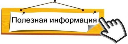 """Онлайн - марафон """" Новые вызовы"""""""