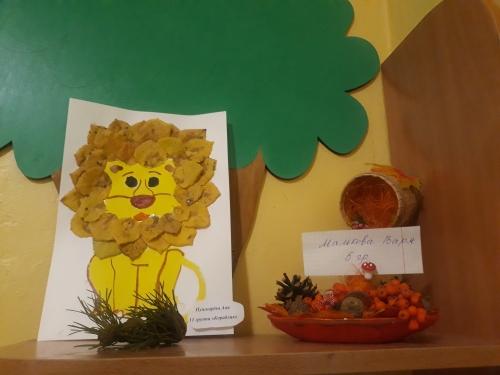 """Выставка детских работ"""" Осень, осень листопад..."""""""