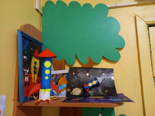 """Детская творческая выставка"""" Космос глазами детей"""""""