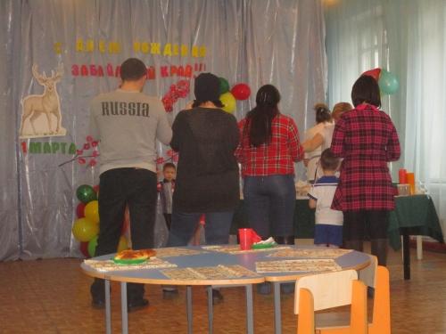 1 марта прошло празднование Дня рождения Забайкальского края.