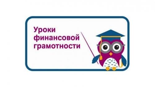 """КВН """"Весёлая экономика"""""""