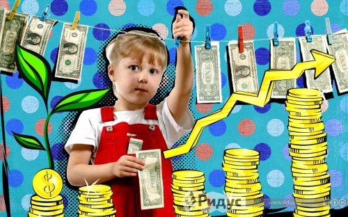 """Проект """" Ценность денег"""". «Основы финансовой грамотности»  детей старшего дошкольного возраста"""