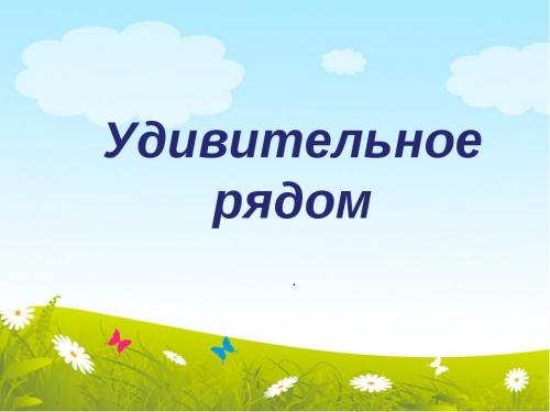 blog_post2