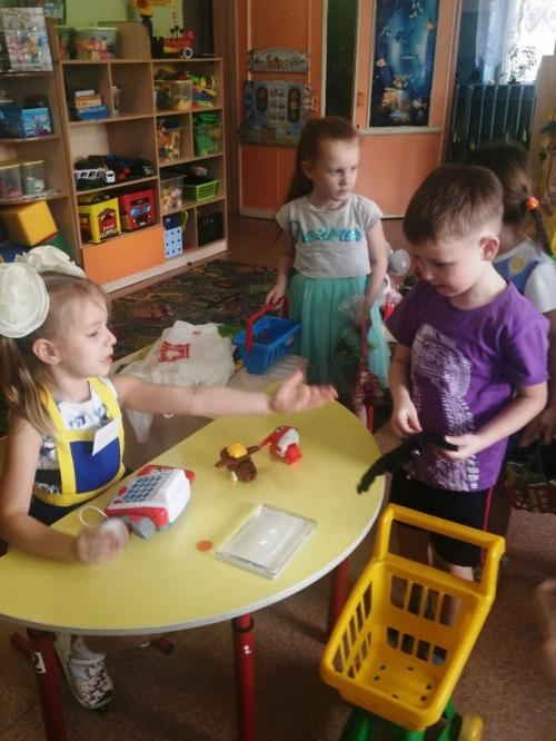 Неделя финансовой грамотности в детском саду