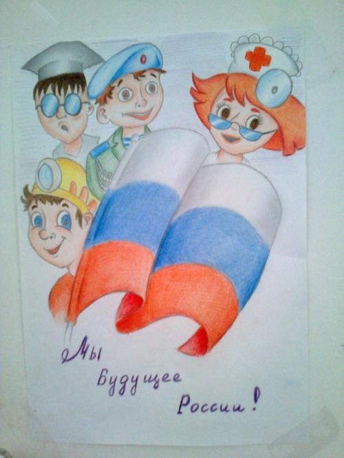 Рисуем Россию