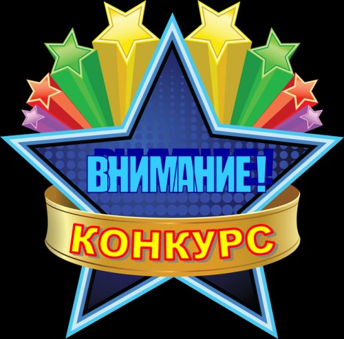 """Участники в конкурсе информационных уголков """"Математика- это интересно!"""""""