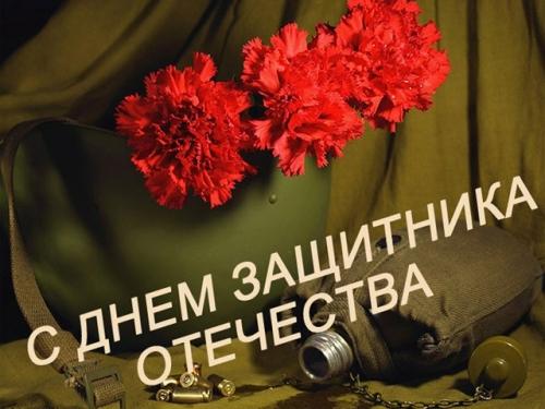 В детском саду прошли мероприятия, посвященные Дню защитника Отечества!