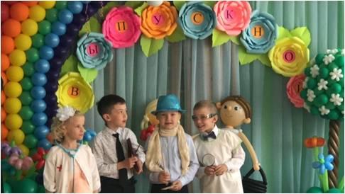 В детском саду прошли выпускные празники