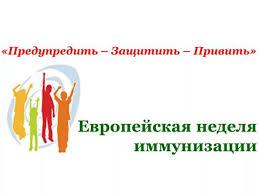 Горячая линия по вопросам иммунопрофилактики стартует в Управлении Роспотребнадзора по Забайкальскому краю с 12 по 24 апреля