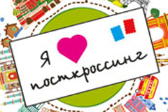 """Совсем недавно, дети группы """" Теремок"""" побывали в виртуальном путешествии в далеком Татарстане!"""