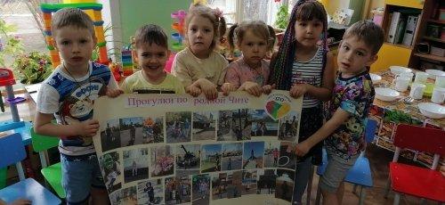 """"""" Прогулки по родной Чите!"""" такую фотогазету сделали дети группы № 6"""" Орешки"""""""