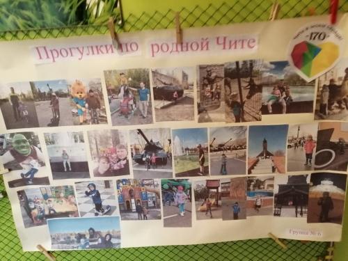 """Фото выставка """" Прогулка по родному городу"""""""