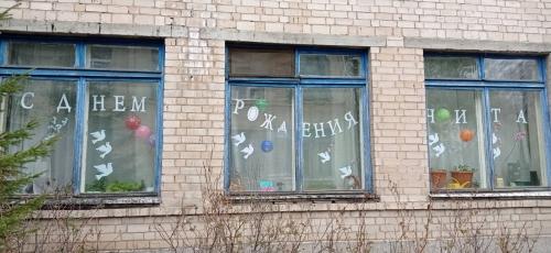 В преддверии юбилея родного города  детский сад готовится к данному событию!