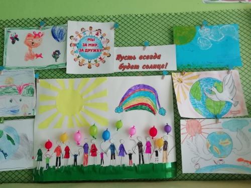 Тематические занятия о добре, мире и дружбе прошли в детском саду!
