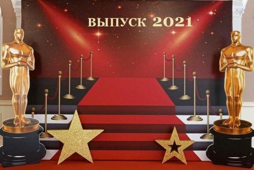 """ВЫПУСК 2021 - """"ОСКАР"""""""