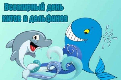 """Игровое развлечение """"Как по морю, океану..."""" к празднику """"День китов и дельфинов"""""""