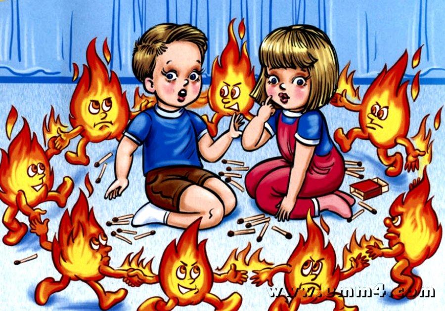 Мне, детям о пожаре в картинках