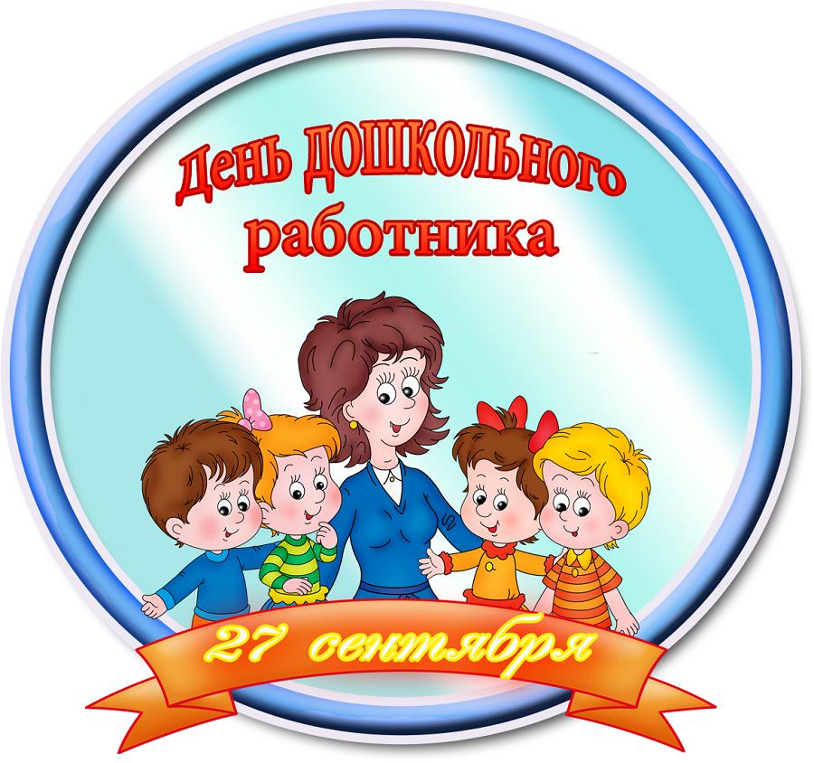 Открытка для сотрудника детского сада, надписью смейся слез